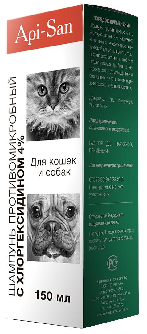 Forza10 Maintenance для взрослых собак мелких пород из