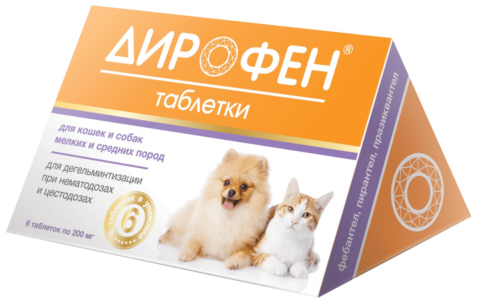 Royal Canin Gastro Intestinal Low Fat –