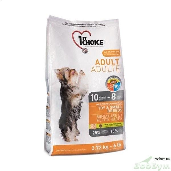 Сухой корм Royal Canin (Роял Канин) для кошек – купить в